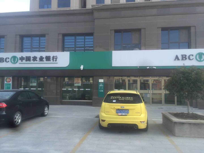 重庆农业银行支行除甲醛