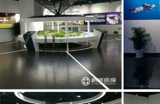 德清中国地理信息大会展厅