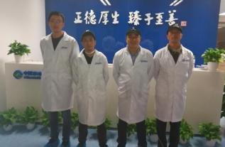 中国移动通信集团终端有限公司