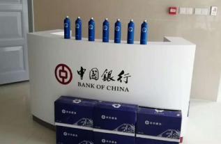 河南·中国银行