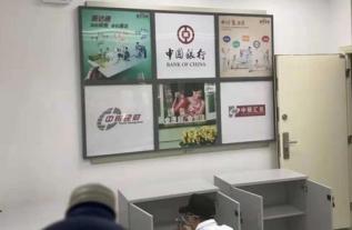 中国银行·马钢支行